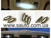 Лампа c5w светодиодная для подсветки номера автомобиля 3 LED № 1