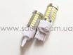 T20 21w/5w светодиодные лампа бесцокольная двухконтактная + линза № 2
