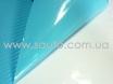 Голубой карбон 3d, пленка карбоновая для авто 1,52м. № 5