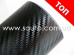 Пленка под карбон 3D Черный SENOF Тайвань № 2