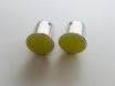 Светодиодные лампы P21w цоколь, заднего хода, стоп-сигнал, поворот № 4