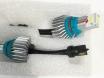 T15 W16W CSP 9-SMD лампа светодиодная, 6000 K белый 2200lm автомобиля LED 2 шт.  № 3
