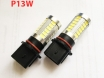 Cветодиодная лампа p13w led, габаритные огни, дневных ходовых огни. № 1