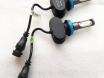 Комплект LED автоламп H11,  G9 (CSP +30%) сверх яркие 4000lm. № 2