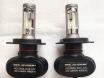 H4 купить LED лампы на авто светодиодные, G9 (CSP +30%) сверх яркие 4000lm. № 1