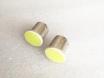 Светодиодные лампы P21w цоколь, заднего хода, стоп-сигнал, поворот № 1
