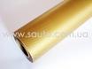 Золотая пленка под карбон 3D TR1  № 2