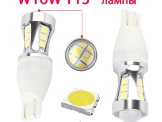 Лампа светодиодная w16w t15 LED, задний ход Audi, Volkswagen, Ford... 1300 Lm. 2 шт.