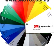 ЗM www.sauto.com.ua