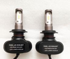 Авто лампы H7 Led лампы купить, светодиодные CSP G9 + 30% света 30W
