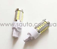 T20 21w/5w светодиодные лампа бесцокольная двухконтактная + линза