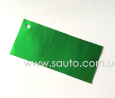 Матовый хром, цвет зеленый М2804