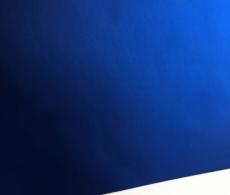Хром мат синий, пленка для авто самоклеящаяся, ширина 1.52м.
