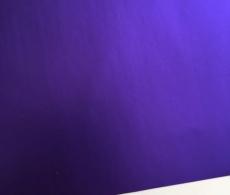 Хром мат фиолетовый пленка для авто самоклеящаяся, ширина 1.52м.